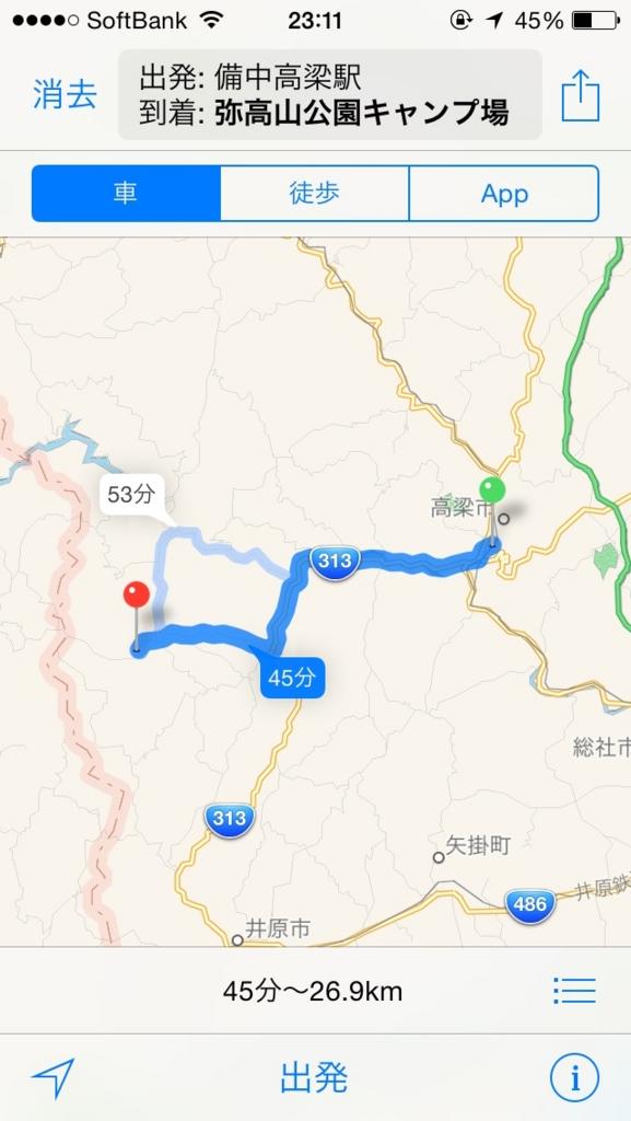 f:id:tatsuyakawakami:20160713231259j:plain