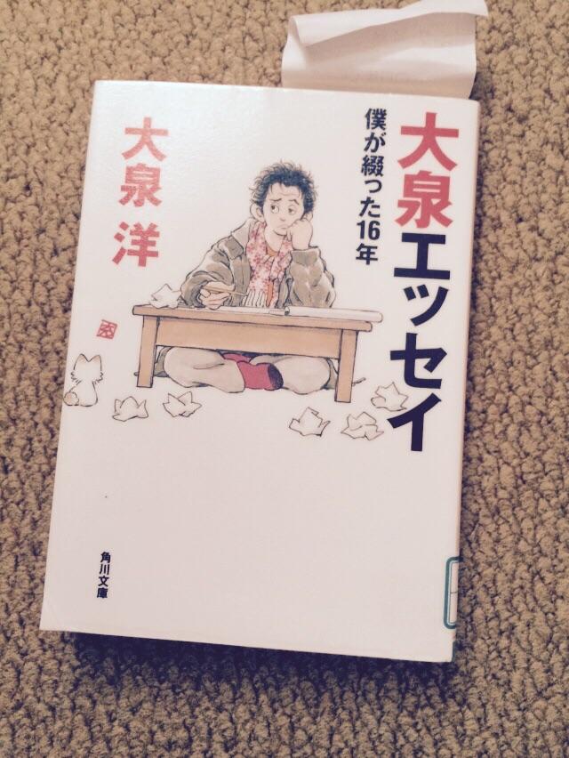 f:id:tatsuyakawakami:20160727005906j:plain