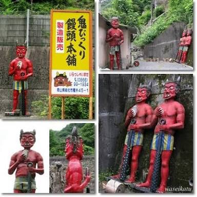 f:id:tatsuyakawakami:20160728085152j:plain