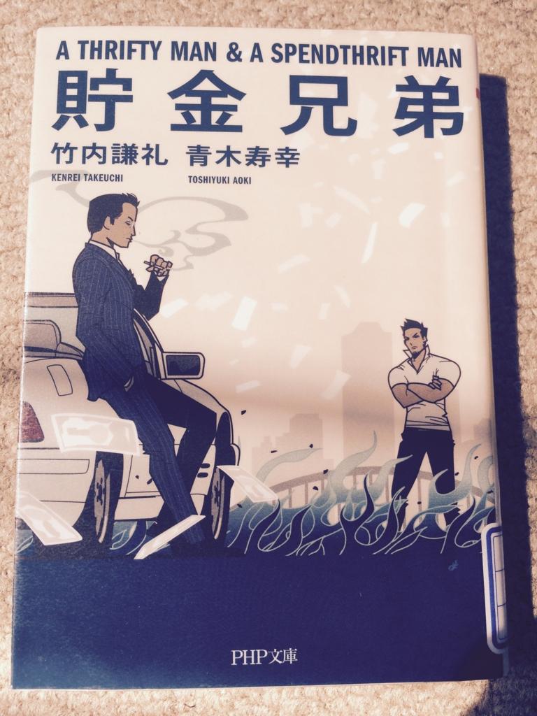 f:id:tatsuyakawakami:20160802092507j:plain