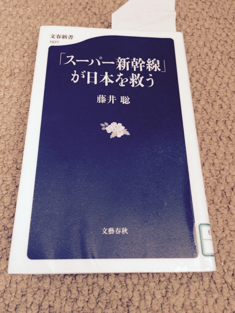 f:id:tatsuyakawakami:20160805083239j:plain