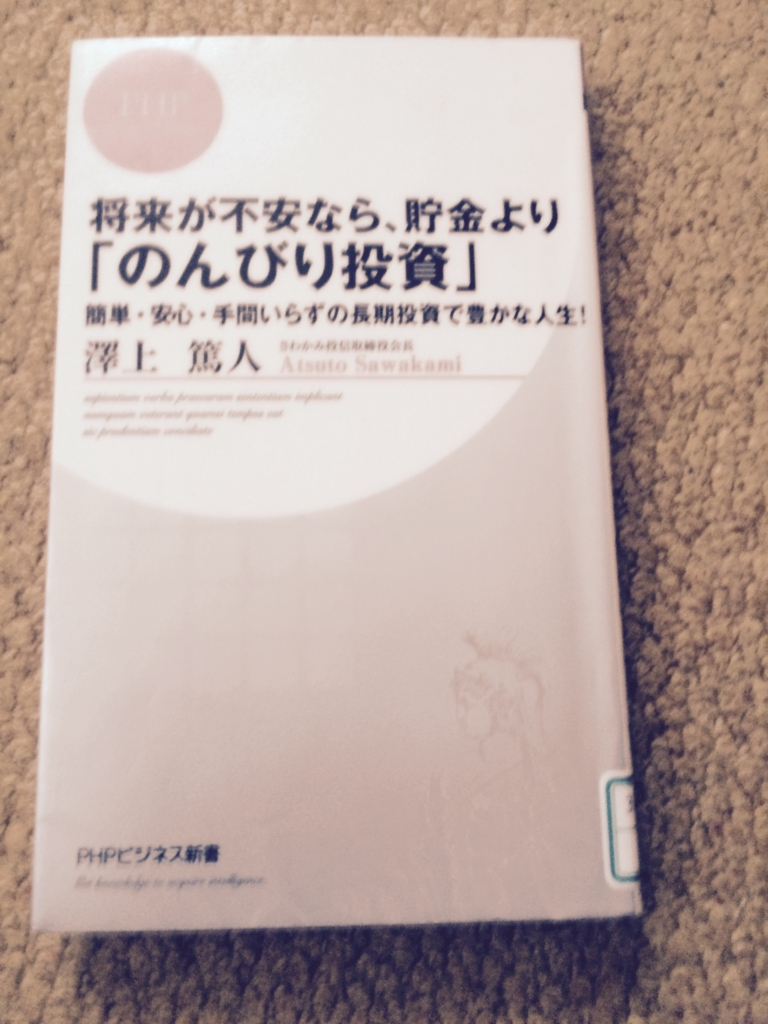 f:id:tatsuyakawakami:20160819230356j:plain