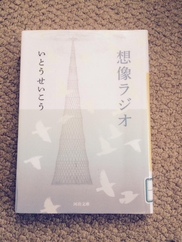 f:id:tatsuyakawakami:20160831100951j:plain