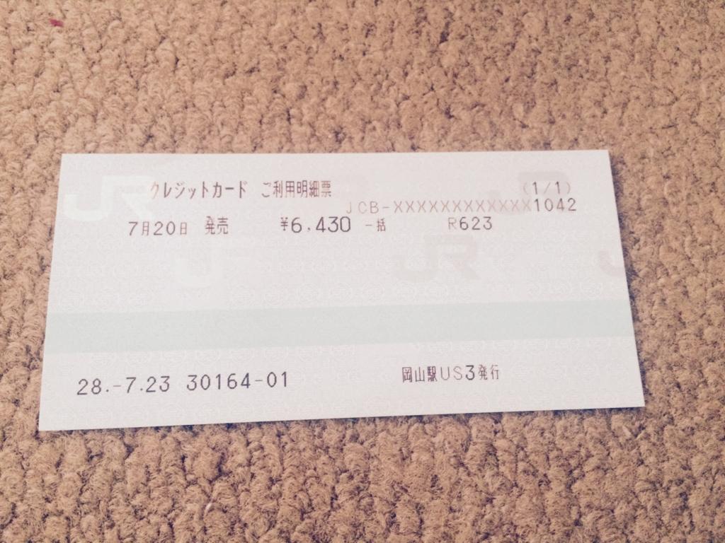 f:id:tatsuyakawakami:20160905122100j:plain