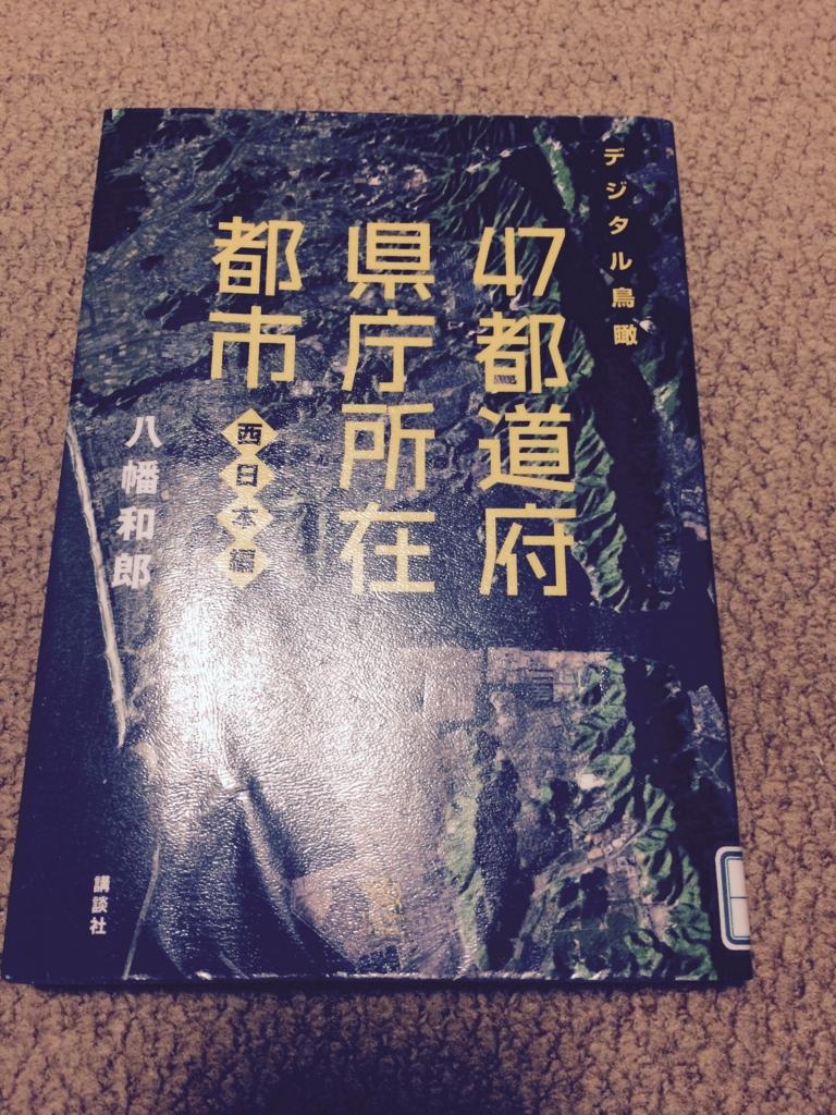f:id:tatsuyakawakami:20160907220625j:plain