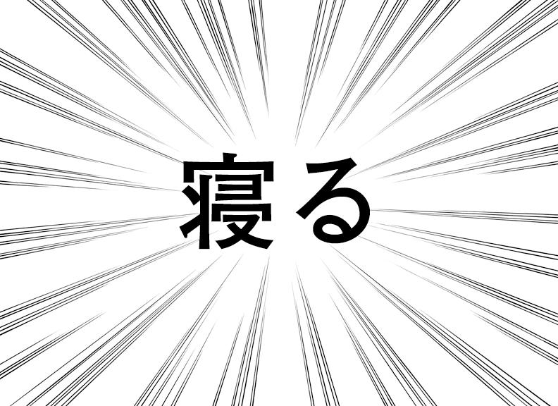 f:id:tatsuyakawakami:20160908124000p:plain