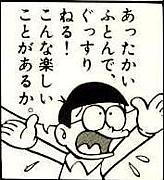 f:id:tatsuyakawakami:20160908124319j:plain