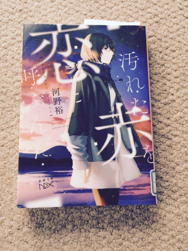 f:id:tatsuyakawakami:20160913221649j:plain