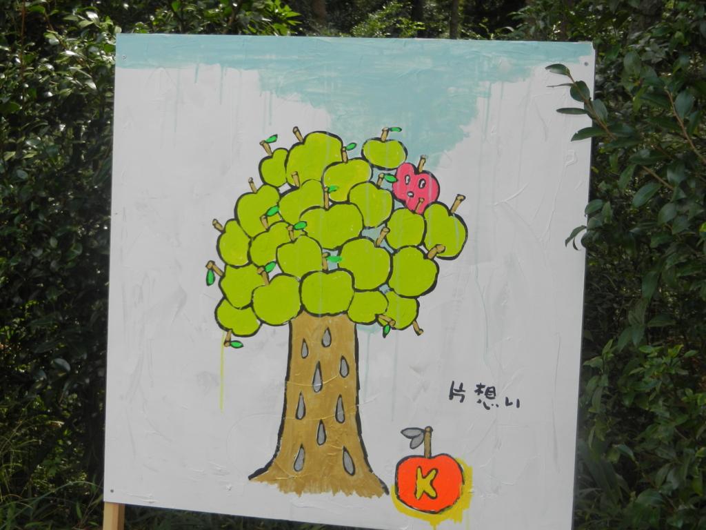 f:id:tatsuyakawakami:20161011222712j:plain