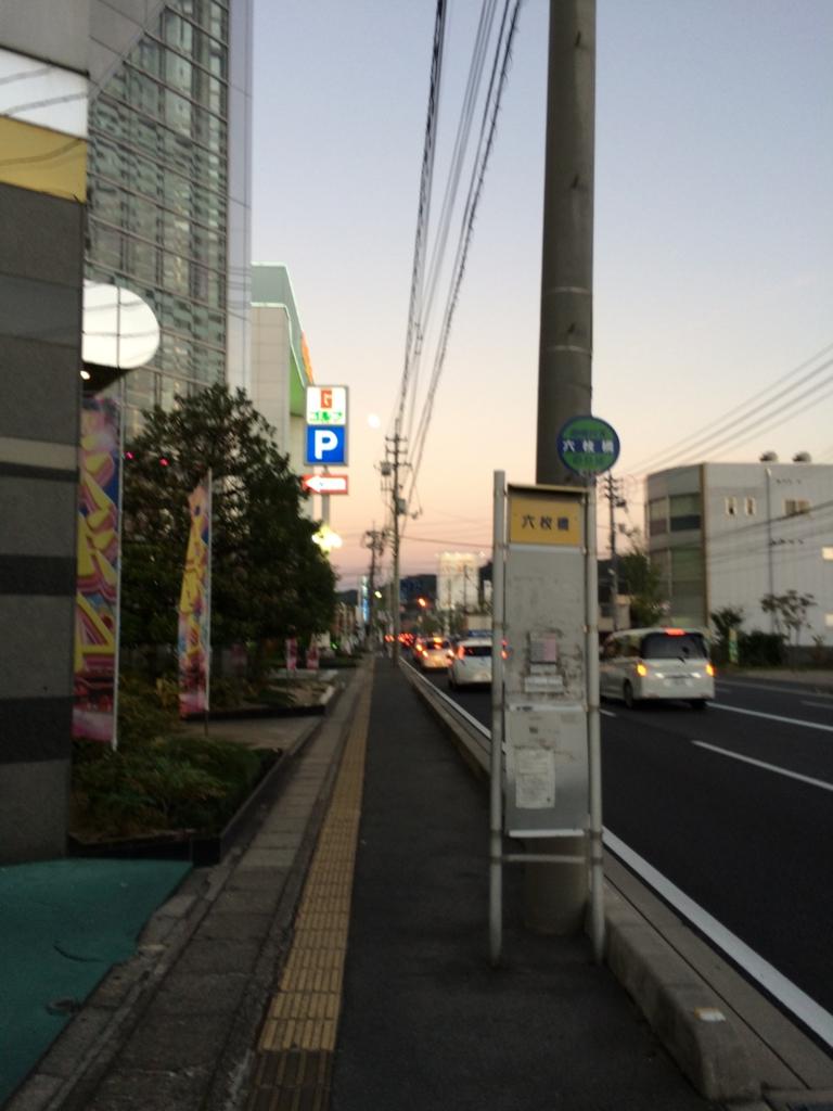 f:id:tatsuyakawakami:20161014221233j:plain