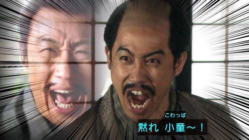 f:id:tatsuyakawakami:20161211233020j:plain