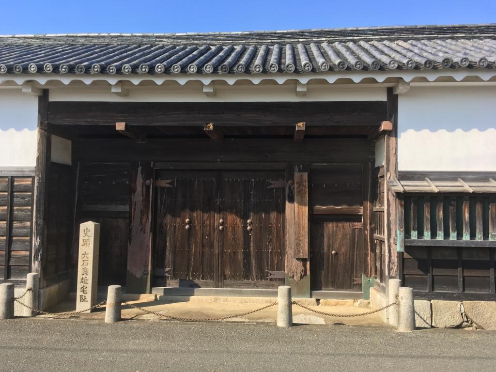 f:id:tatsuyakawakami:20161219215834j:plain
