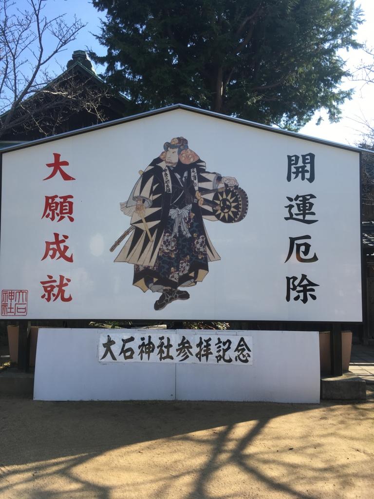 f:id:tatsuyakawakami:20161219220034j:plain