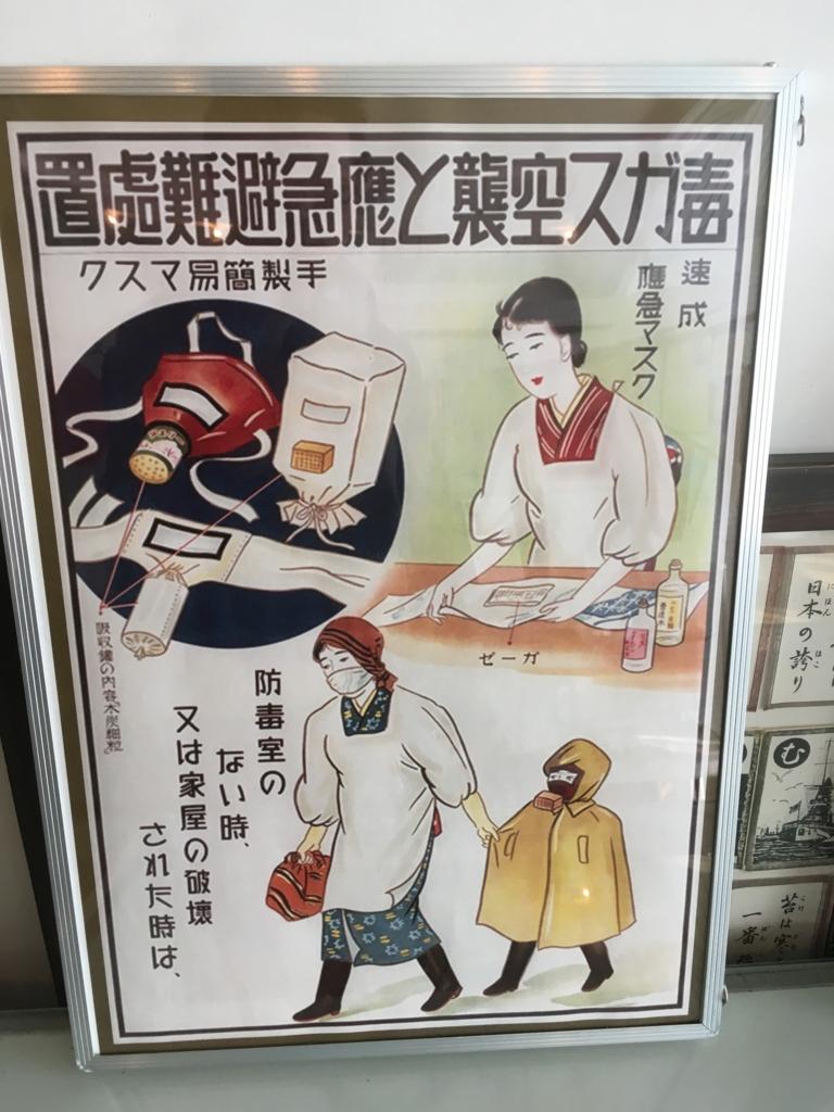 f:id:tatsuyakawakami:20161219220141j:plain