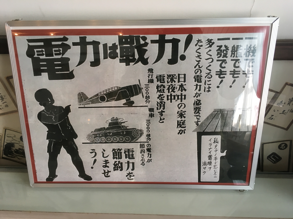 f:id:tatsuyakawakami:20161219220213j:plain