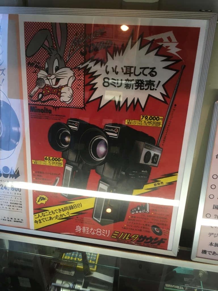 f:id:tatsuyakawakami:20161219222330j:plain
