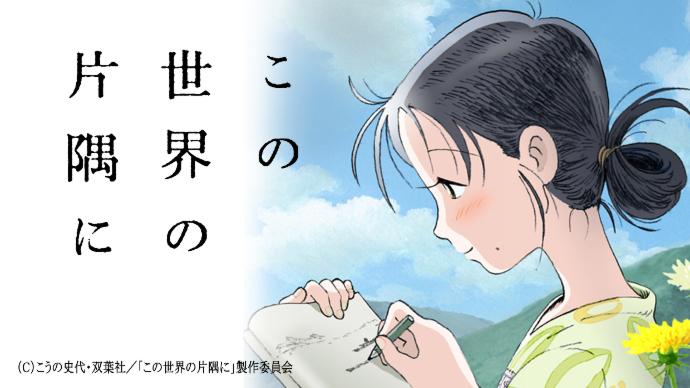 f:id:tatsuyakawakami:20161222224238j:plain