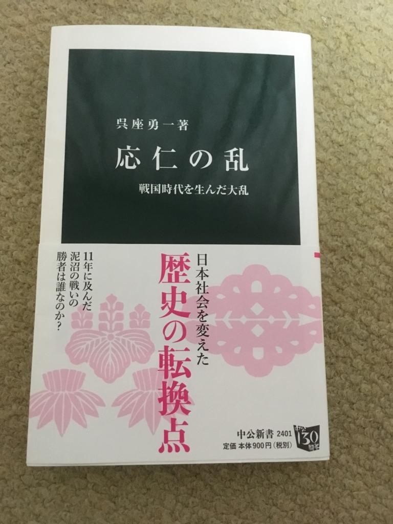 f:id:tatsuyakawakami:20170405233715j:plain