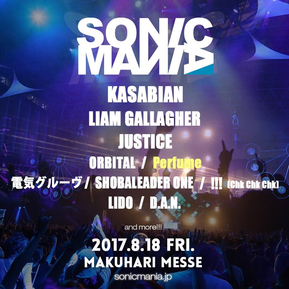 f:id:tatsuyakawakami:20170521173502j:plain