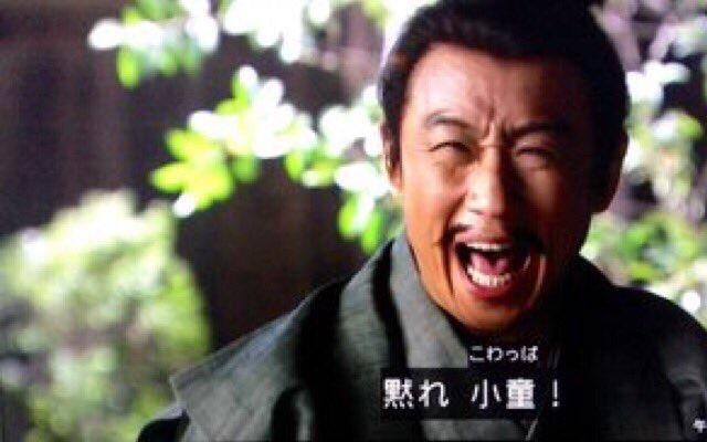 f:id:tatsuyakawakami:20170528231254j:plain