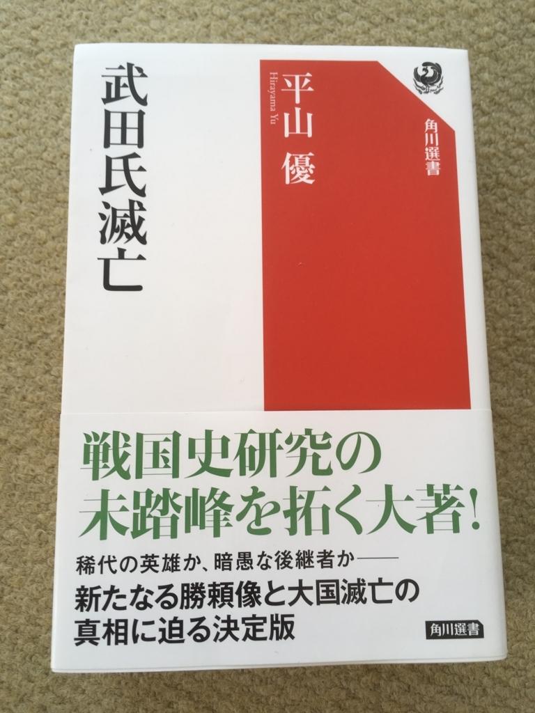 f:id:tatsuyakawakami:20170531183545j:plain