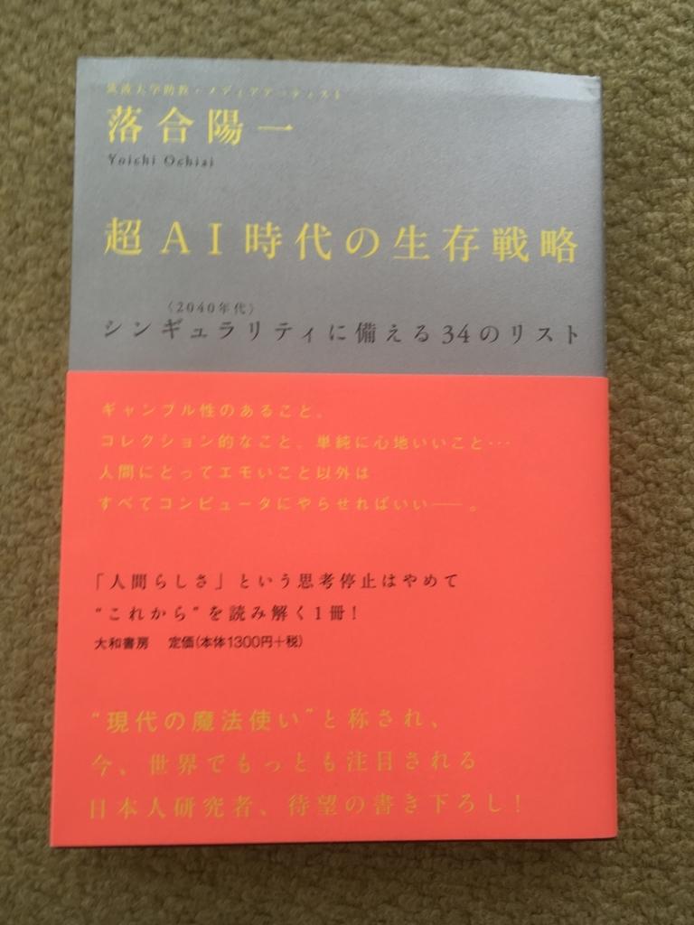 f:id:tatsuyakawakami:20170612185134j:plain