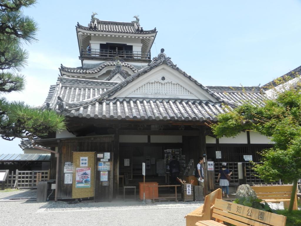 f:id:tatsuyakawakami:20170625160010j:plain
