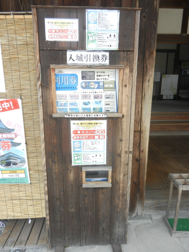 f:id:tatsuyakawakami:20170625160108j:plain