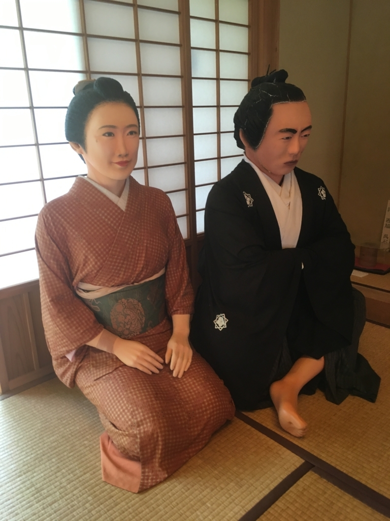 f:id:tatsuyakawakami:20170625163452j:plain