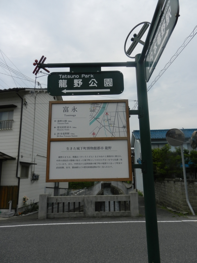 f:id:tatsuyakawakami:20170626223232j:plain