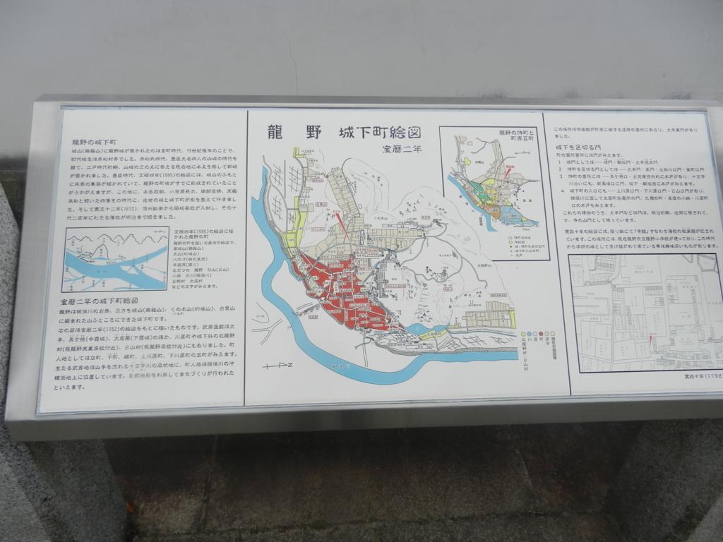 f:id:tatsuyakawakami:20170627181612j:plain
