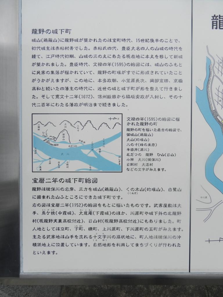 f:id:tatsuyakawakami:20170627181657j:plain