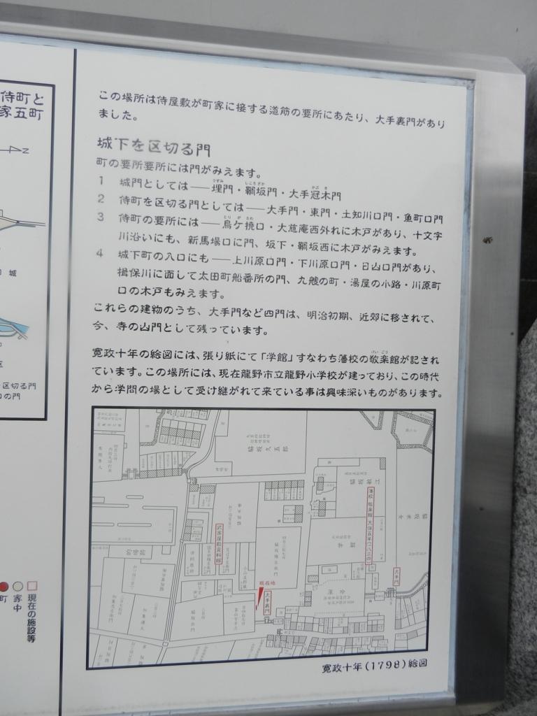 f:id:tatsuyakawakami:20170627181902j:plain