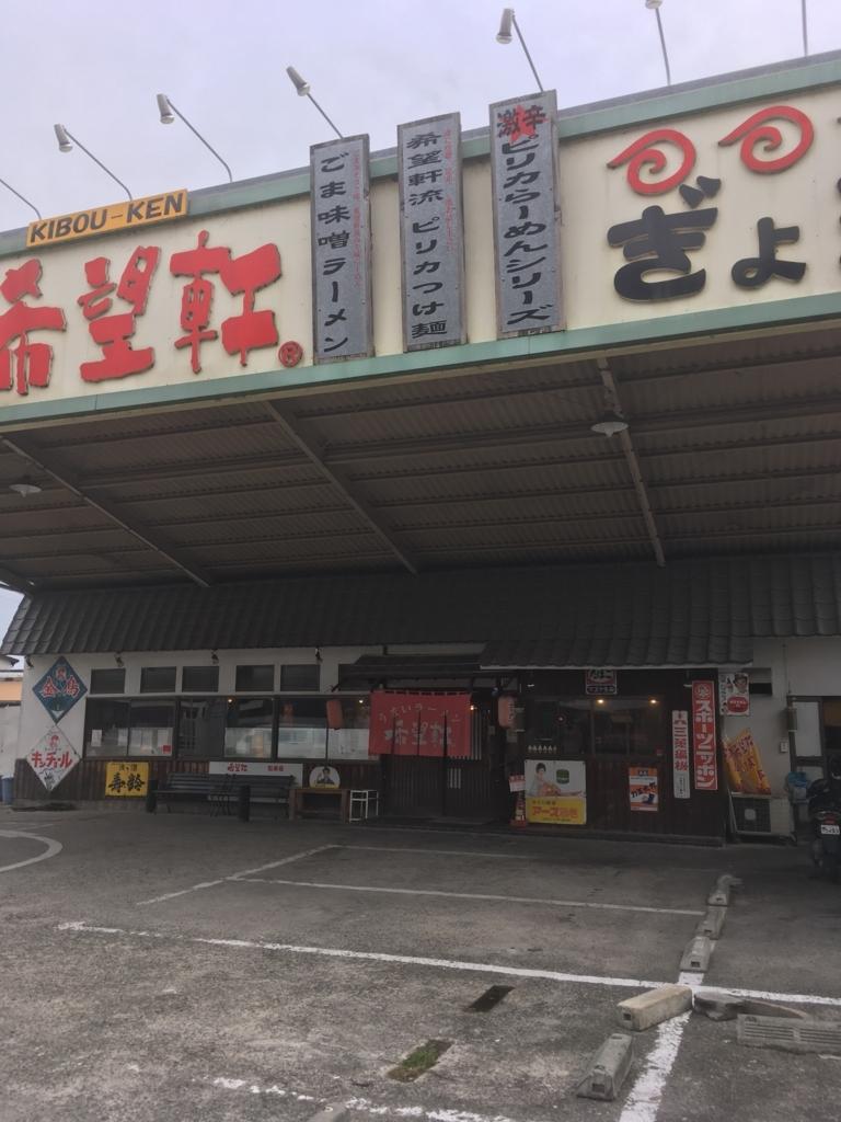 f:id:tatsuyakawakami:20170627182615j:plain