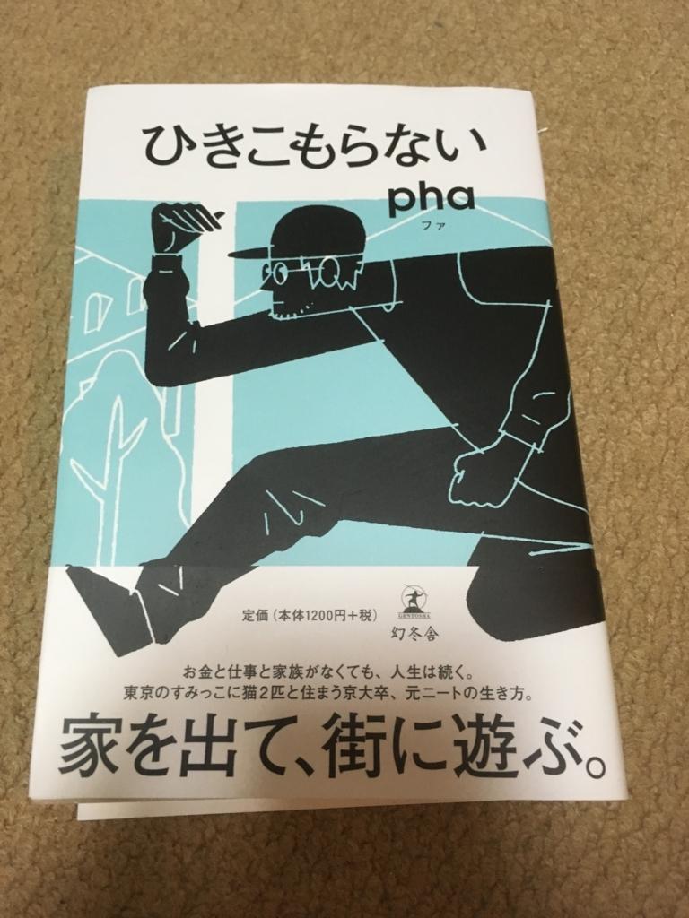 f:id:tatsuyakawakami:20170630231136j:plain