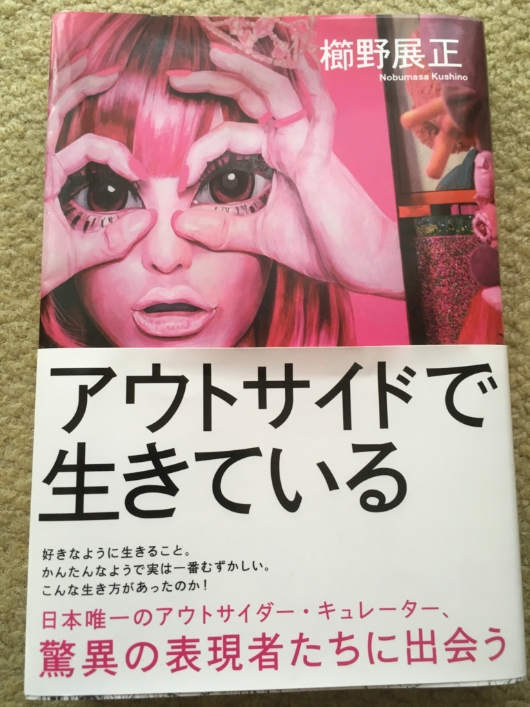 f:id:tatsuyakawakami:20170708114911j:plain