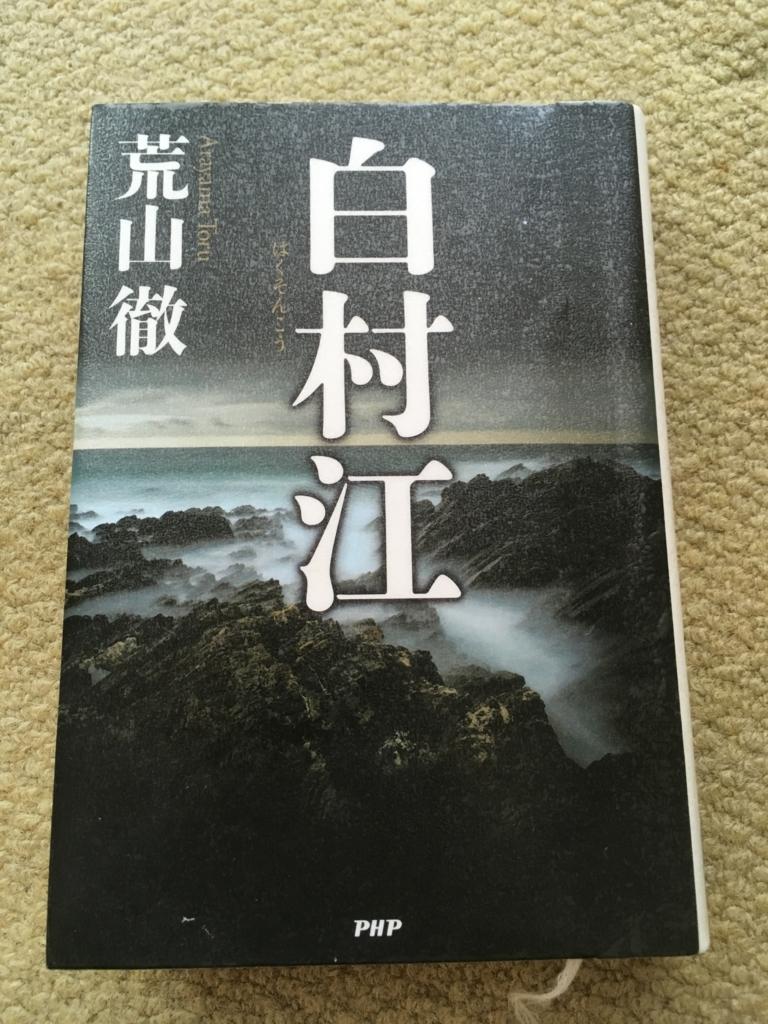 f:id:tatsuyakawakami:20170713100719j:plain