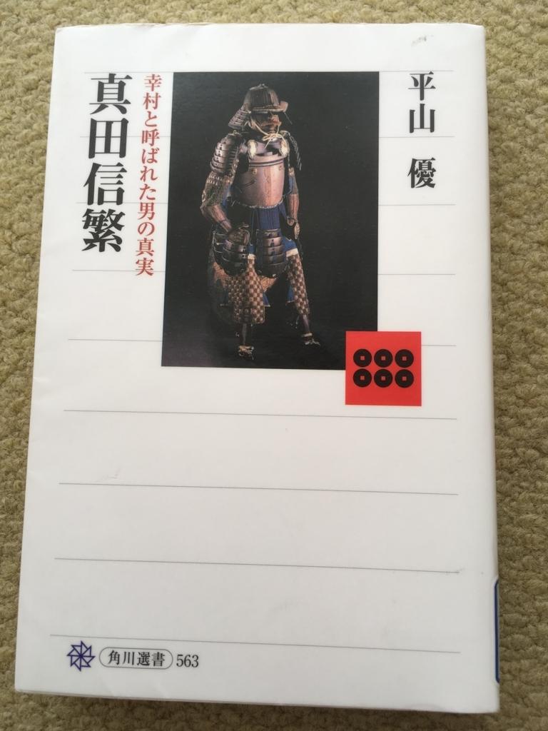 f:id:tatsuyakawakami:20170725175439j:plain