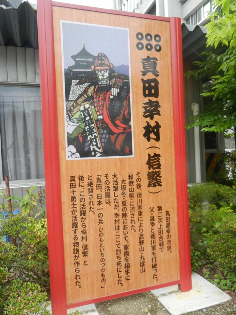 f:id:tatsuyakawakami:20170801132813j:plain