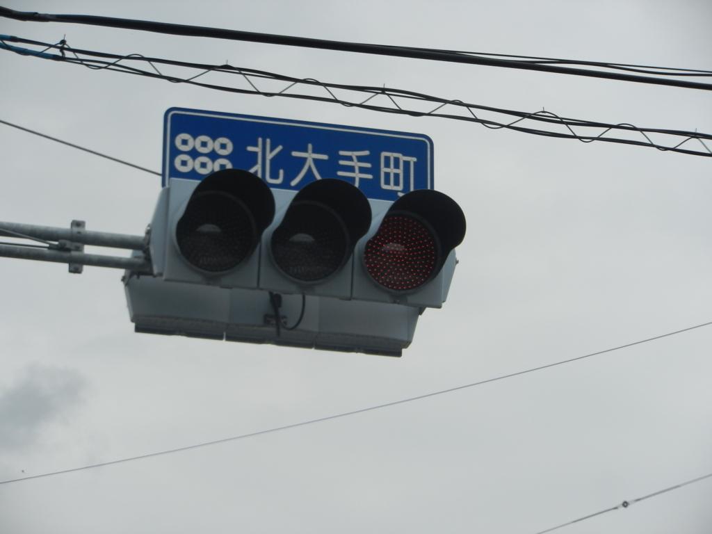 f:id:tatsuyakawakami:20170801182011j:plain