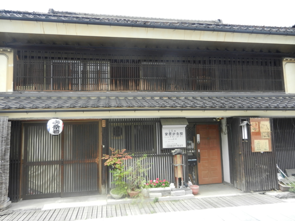 f:id:tatsuyakawakami:20170801182314j:plain
