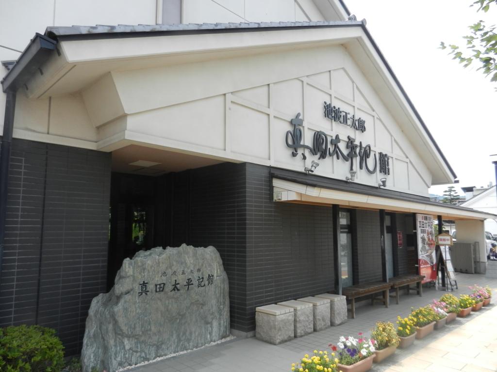 f:id:tatsuyakawakami:20170801183045j:plain