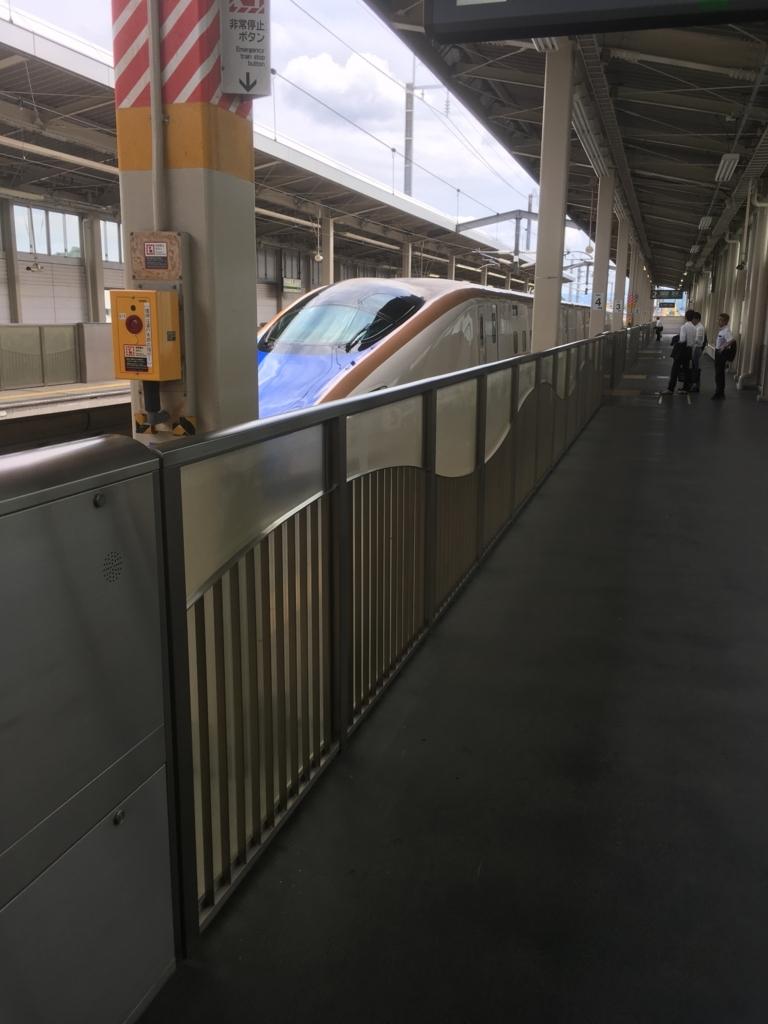 f:id:tatsuyakawakami:20170801183651j:plain