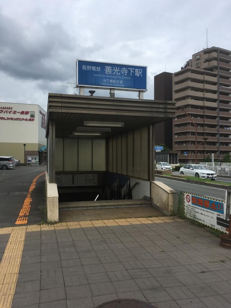 f:id:tatsuyakawakami:20170801232955j:plain