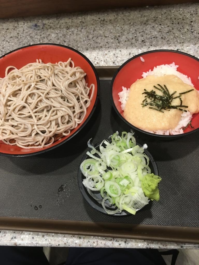 f:id:tatsuyakawakami:20170822183143j:plain