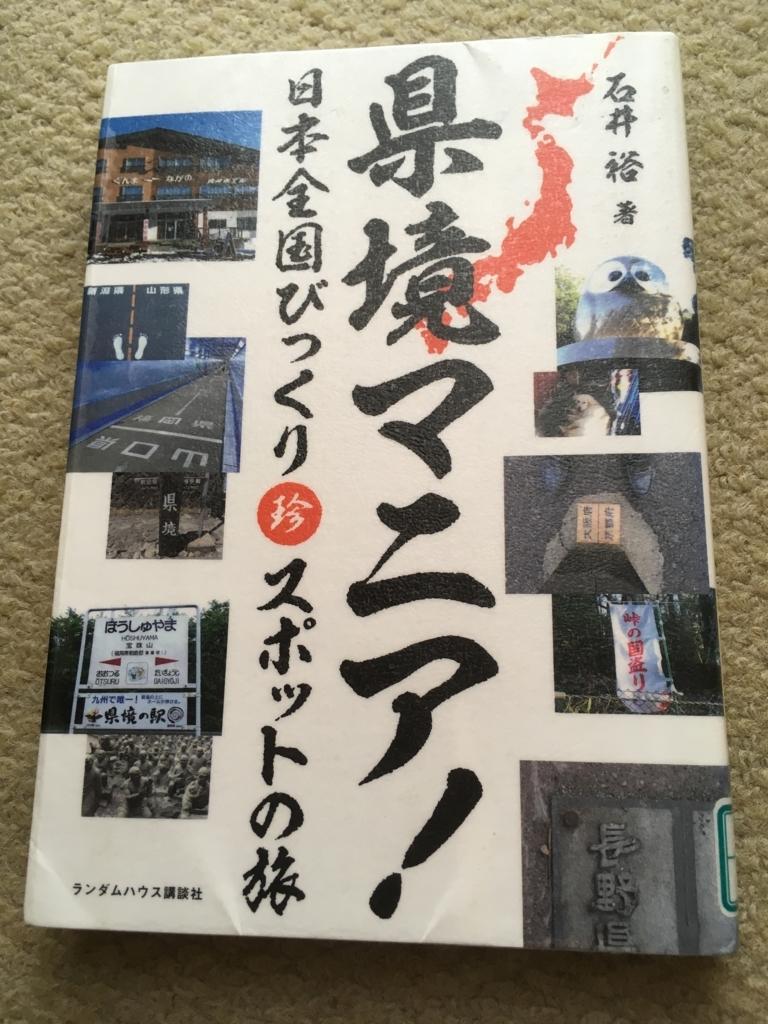 f:id:tatsuyakawakami:20170831084037j:plain