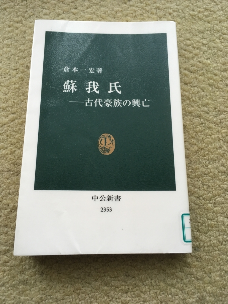 f:id:tatsuyakawakami:20170917144130j:plain