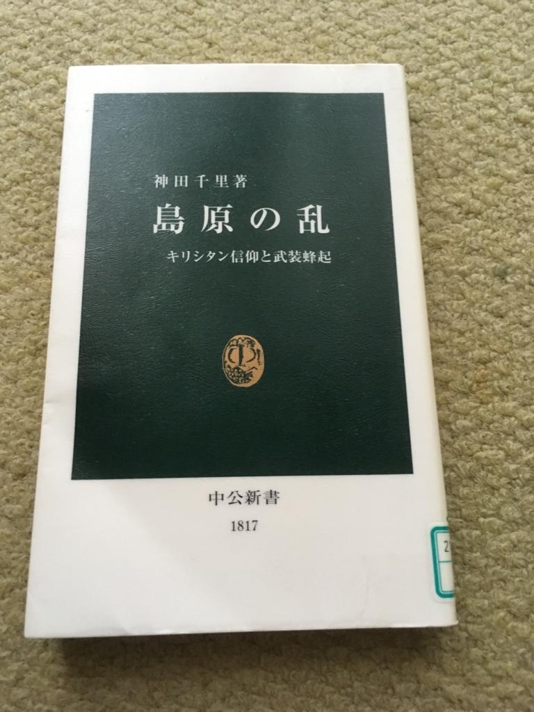 f:id:tatsuyakawakami:20170927162628j:plain