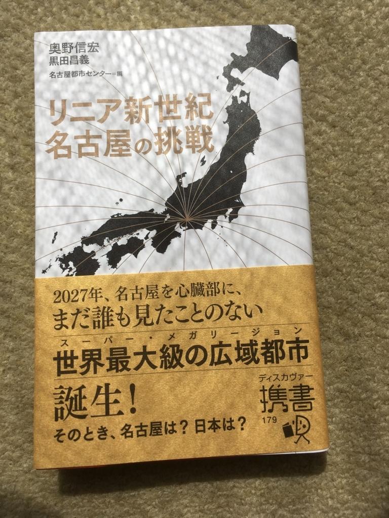 f:id:tatsuyakawakami:20171004112022j:plain