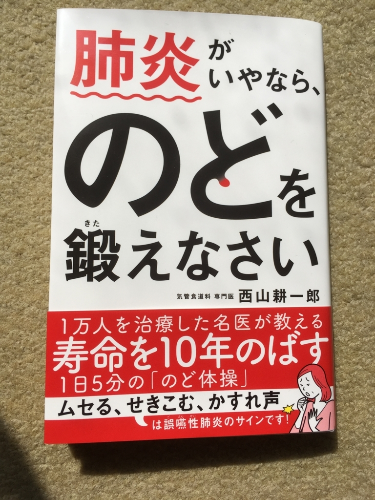 f:id:tatsuyakawakami:20171010104159j:plain